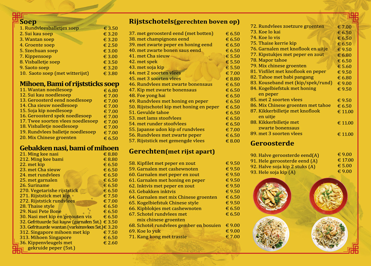 Ming-kee-fastfood-denhaag-chinese-food-asian-26